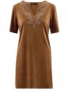 Платье из искусственной замши с декором из металлических страз oodji #SECTION_NAME# (коричневый), 18L01001/45622/3700N