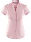 Рубашка с V-образным вырезом и отложным воротником oodji для женщины (розовый), 11402087/35527/4000N - вид 6