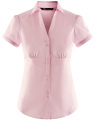 Рубашка с V-образным вырезом и отложным воротником oodji для женщины (розовый), 11402087/35527/4000N