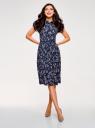 Платье миди с расклешенной юбкой oodji #SECTION_NAME# (синий), 11913026/36215/7841F - вид 6