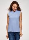 Топ базовый из струящейся ткани oodji для женщины (синий), 14911006-2B/43414/7500N - вид 2