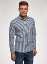 Рубашка в клетку с длинным рукавом oodji #SECTION_NAME# (синий), 3B110028M/39767N/7910C - вид 2