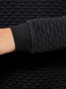 Свитшот из фактурной ткани oodji для женщины (черный), 24801010-5/45990/2900N