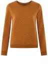 Свитшот базовый из фактурной ткани oodji для женщины (коричневый), 24801010-4/42316/5700N