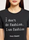 Платье трикотажное приталенное oodji #SECTION_NAME# (черный), 14011071-2/47420/2910P - вид 4