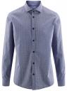 Рубашка хлопковая в мелкую графику oodji #SECTION_NAME# (синий), 3L110288M/19370N/1079G