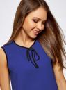 Блузка с контрастной отделкой oodji #SECTION_NAME# (синий), 11411047/42405/7529B