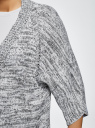 Кардиган меланжевый без застежки oodji для женщины (серый), 63205251/18369/1229M
