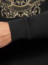 Свитшот прямого силуэта с вышивкой oodji #SECTION_NAME# (черный), 5L113143I-2/48820N/2993P - вид 5