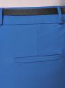 Брюки классические с ремнем oodji для женщины (синий), 11702067/33574/7500N