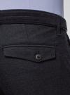 Брюки slim из фактурной ткани oodji #SECTION_NAME# (синий), 2L210246M/48766N/7900M - вид 4