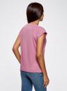 Футболка хлопковая с принтом oodji для женщины (розовый), 14707001-53/46154/4A19P