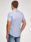 Рубашка базовая с коротким рукавом oodji для мужчины (синий), 3B240000M/34146N/7000N - вид 3