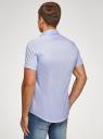 Рубашка базовая с коротким рукавом oodji #SECTION_NAME# (синий), 3B240000M/34146N/7000N - вид 3