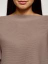 """Джемпер свободного силуэта с рукавами """"летучая мышь"""" oodji для женщины (коричневый), 63812586-1/50444/3700X"""