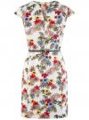 Платье-футляр с ремнем oodji #SECTION_NAME# (разноцветный), 22C02003/14522/3019F