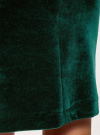 Юбка бархатная прямого силуэта oodji #SECTION_NAME# (зеленый), 14101102-1B/48470/6900N - вид 5