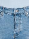 Джинсы базовые slim oodji для мужчины (синий), 6B120039M-4/50618/7000W