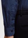 Рубашка базовая приталенная oodji для мужчины (синий), 3B110019M/44425N/7910G