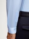 Рубашка приталенная с воротником-стойкой oodji #SECTION_NAME# (синий), 3B140004M/34146N/7002N - вид 5