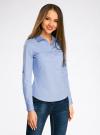Рубашка базовая с нагрудными карманами oodji #SECTION_NAME# (синий), 11403222B/42468/7000N - вид 2