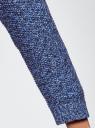 Кардиган вязаный без застежки oodji #SECTION_NAME# (синий), 63205245B/46772/7575M - вид 5