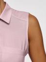Топ вискозный с рубашечным воротником oodji #SECTION_NAME# (фиолетовый), 14911009B/26346/4000N - вид 5