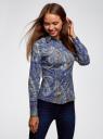 """Рубашка хлопковая с принтом """"пейсли"""" oodji для женщины (синий), 21402212-1/45966/7535E"""