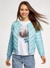 Куртка стеганая с круглым вырезом oodji для женщины (бирюзовый), 10203079/49439/7300B - вид 2
