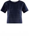 Футболка укороченная из ткани в полоску oodji #SECTION_NAME# (синий), 15F01002-2/46690/7900N