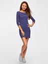 Платье трикотажное базовое oodji #SECTION_NAME# (синий), 14001071-2B/46148/7975S - вид 2