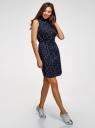 Платье хлопковое на кулиске oodji #SECTION_NAME# (синий), 11901147-5B/42468/7912Q - вид 6