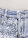 Шорты джинсовые с вышивкой oodji #SECTION_NAME# (синий), 12807074/45254/7070J - вид 5