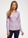 Рубашка хлопковая с V-образным вырезом oodji для женщины (фиолетовый), 21402211/33431/8000N