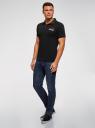 Поло из хлопка с вышивкой oodji для мужчины (черный), 5L412002I/46737N/2945P
