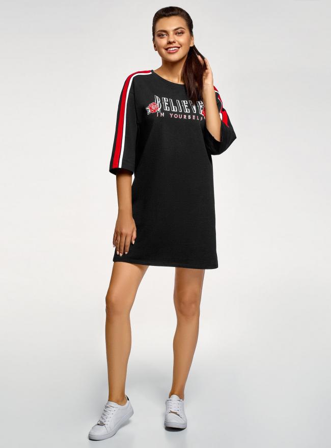 Платье прямого силуэта с надписью на груди oodji #SECTION_NAME# (черный), 14008030-1/46173/2945P