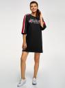 Платье прямого силуэта с надписью на груди oodji #SECTION_NAME# (черный), 14008030-1/46173/2945P - вид 2