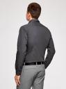 Рубашка базовая приталенного силуэта oodji #SECTION_NAME# (серый), 3B110012M/23286N/2500N - вид 3