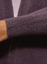 Кардиган прямого силуэта без застежки oodji #SECTION_NAME# (фиолетовый), 63205254/48849/8800M - вид 5