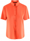 Блузка вискозная с короткими рукавами oodji #SECTION_NAME# (оранжевый), 11411137B/14897/5500N