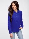 Рубашка хлопковая свободного силуэта oodji #SECTION_NAME# (синий), 11411101B/45561/7500N - вид 2