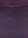 Юбка-трапеция короткая oodji #SECTION_NAME# (фиолетовый), 11600413-4/45930/6E4CG - вид 5