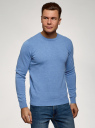 Джемпер хлопковый с длинным рукавом oodji для мужчины (синий), 4B112021M/47167N/7400M