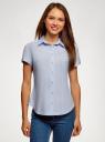 Рубашка хлопковая с коротким рукавом oodji #SECTION_NAME# (синий), 13K01004-1B/14885/7010D - вид 2