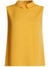 Блузка базовая без рукавов с воротником oodji #SECTION_NAME# (желтый), 11411084B/43414/5200N