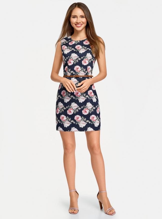 Платье приталенное без рукавов oodji для женщины (синий), 12C00002B/14522/7919F