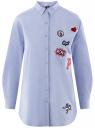 Рубашка oversize с нашивками oodji #SECTION_NAME# (синий), 13K11004/42785/7000N