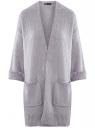 Кардиган без застежки с накладными карманами oodji #SECTION_NAME# (серый), 63203131/48518/8000M