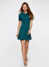 Платье комбинированное с верхом из фактурной ткани oodji #SECTION_NAME# (зеленый), 14000161/42408/6C00N - вид 2