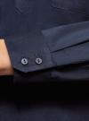 Рубашка базовая из хлопка oodji #SECTION_NAME# (синий), 11403222/42468/7900N - вид 5